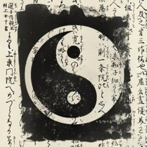 signe du tao
